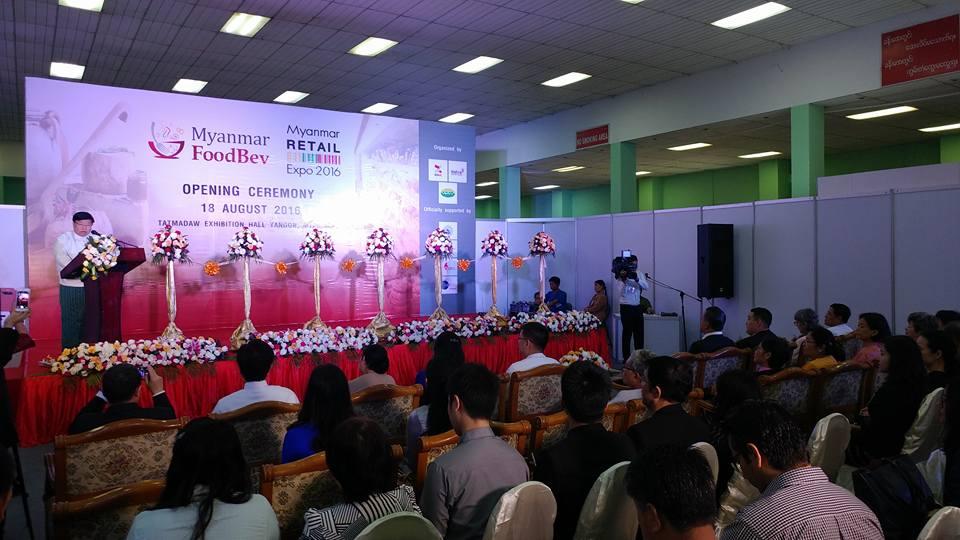 Myanmar Retailer Association